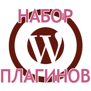 Генератор сайтов на WordPress + Elementor